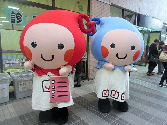 滋賀県健康づくりキャラクター