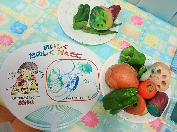 野菜スタンプとうちわ