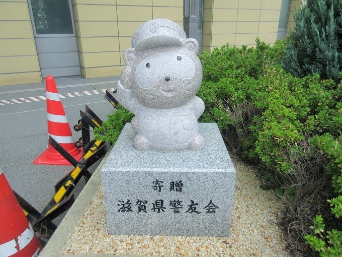 滋賀県警察本部のけいたくん