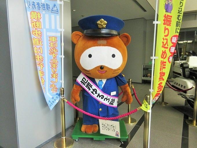 滋賀県警のマスコットけいたくん
