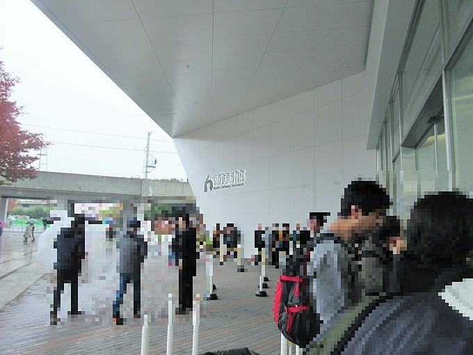 平日開館5分前の京都鉄道博物館