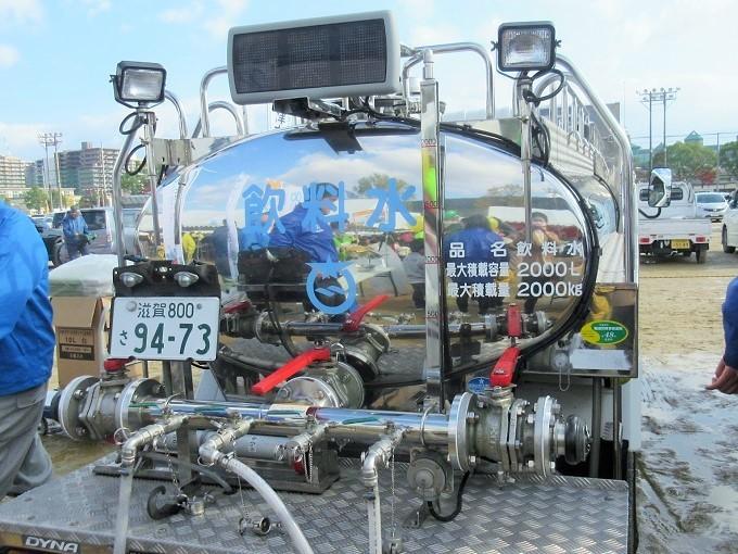 大津市企業局の飲料水