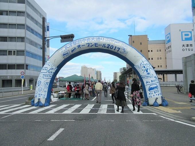 大津駅前オープンモールの入口