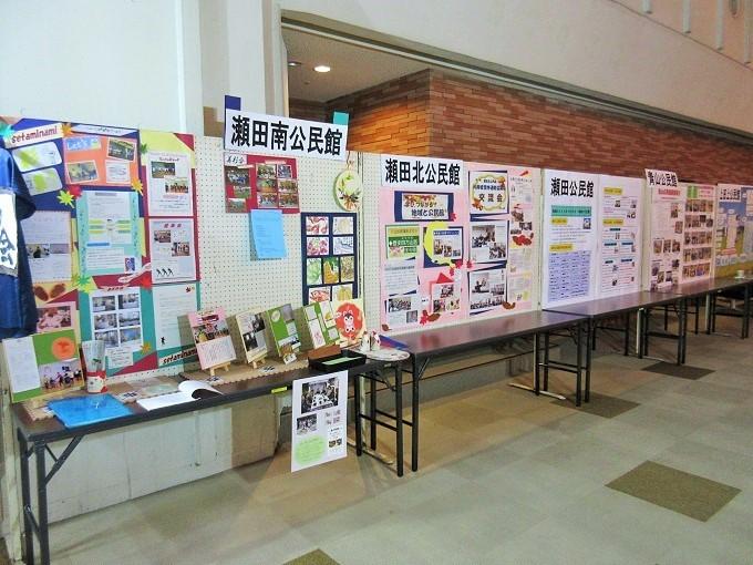 公民館のパネル展示