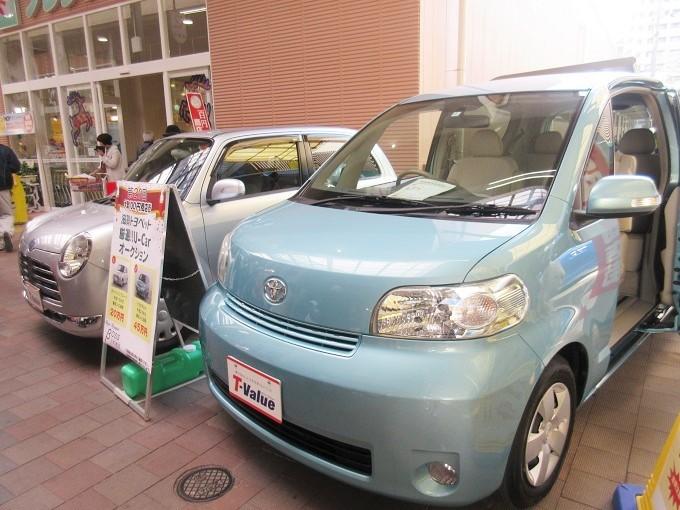 100円商店街の車オークション
