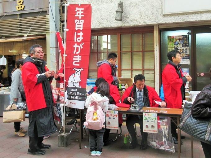 100円商店街の郵便局ブース