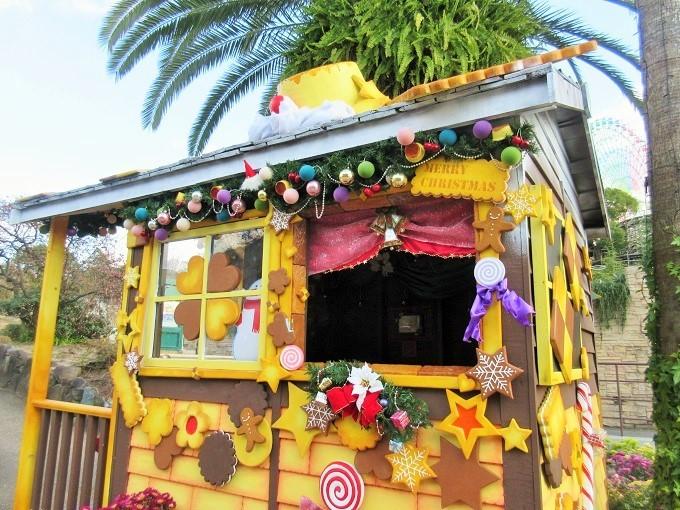 ひらパーのお菓子の家