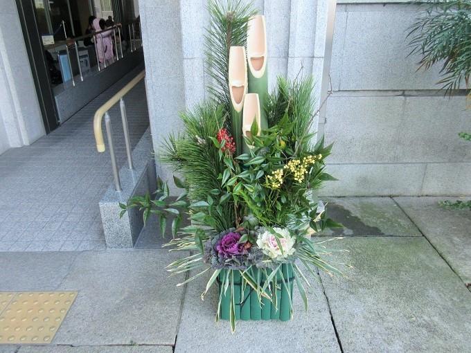 滋賀県庁の門松