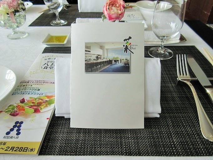 琵琶湖ホテルダイニング菜のテーブル
