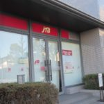 中央大通りのJTB大津支店が2018年3月31日で閉店するそうです
