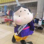 第21回大津100円商店街が行われました(2018年3月)