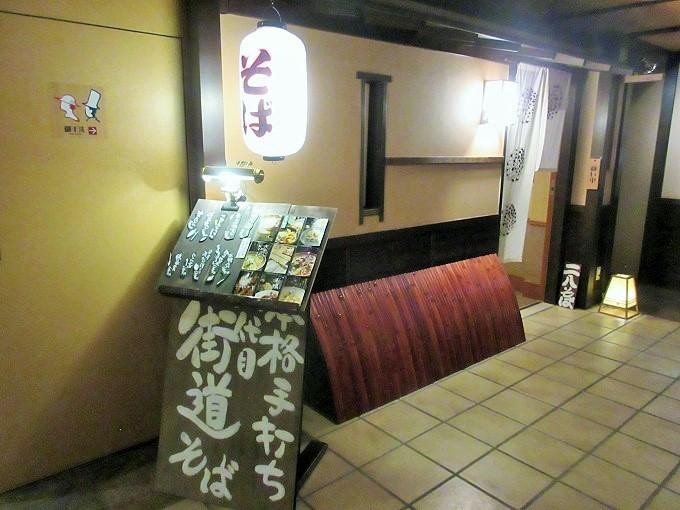 びわ湖花街道の蕎麦屋