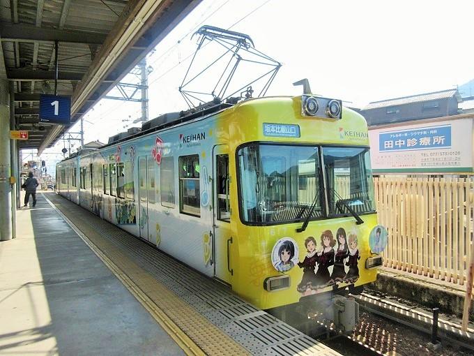 石坂線のユーフォニアムラッピング電車