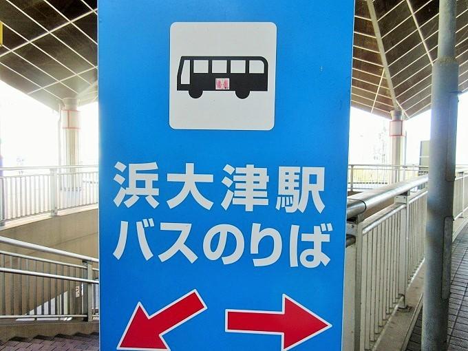 浜大津駅バスのりばの案内