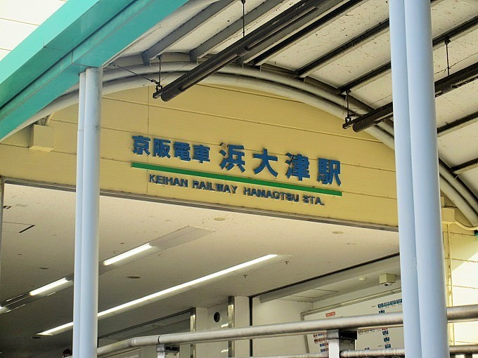 浜大津駅の入口