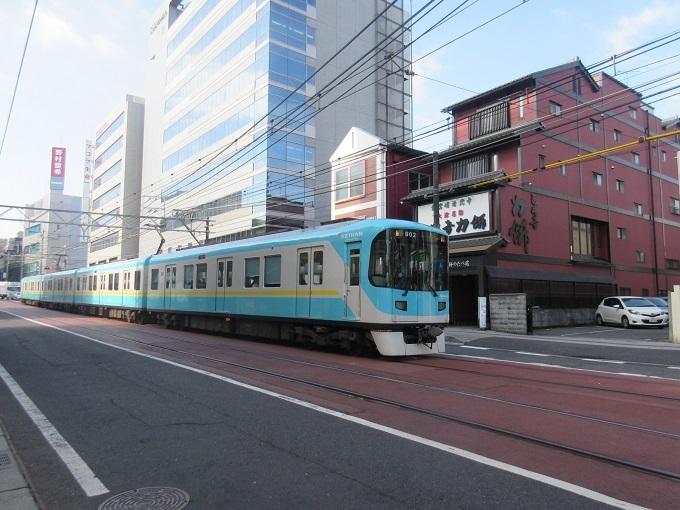 京阪京津線の車両