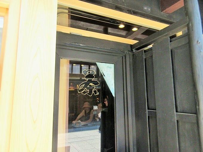 HOTEL茶屋の「茶」と書かれた窓