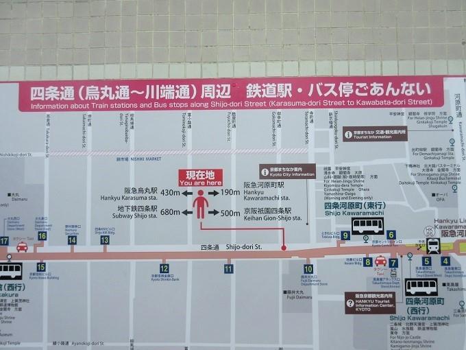 地下道の案内図