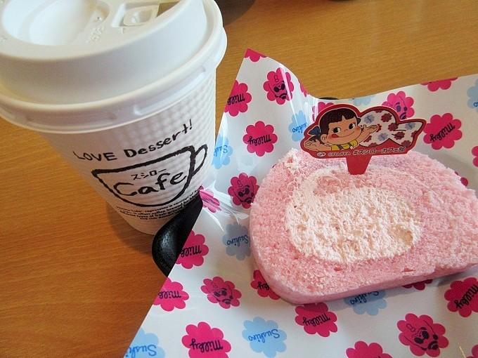 スシローのコーヒーとデザート