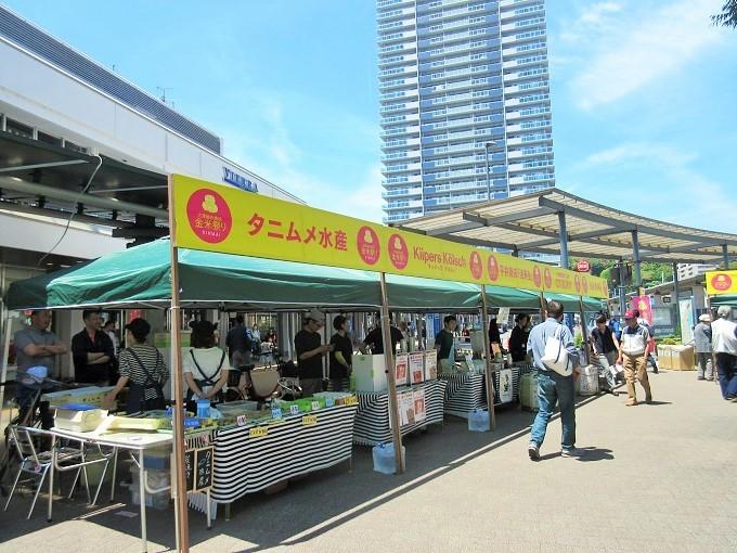 金米祭りの出店