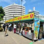 大津駅前で開催された大津愉快痛快「金米祭り」に行ってきました