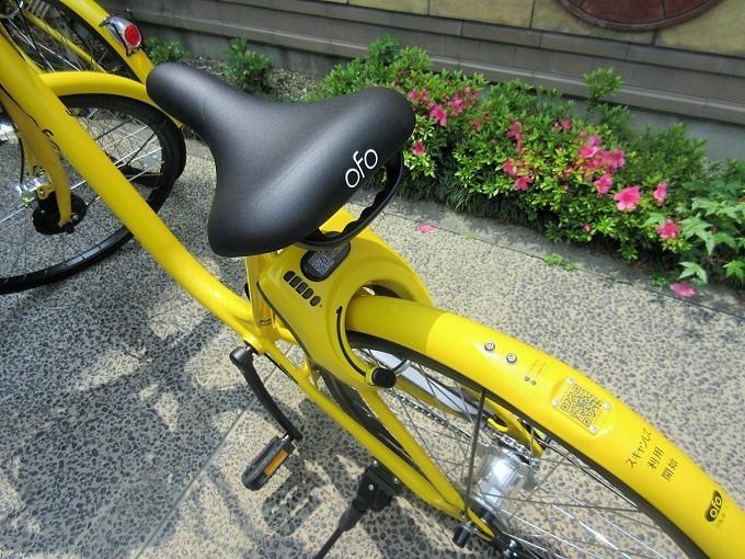 ofo自転車