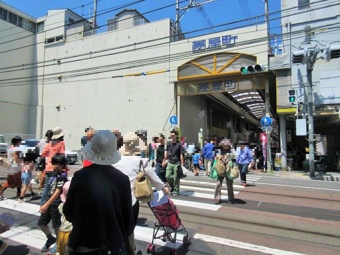 100円商店街の横断歩道