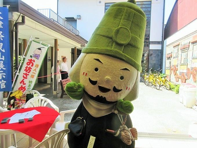 三井寺べんべん