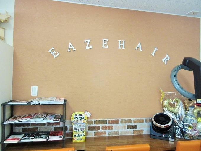 Eaze hairの店内
