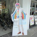 西川貴教さんが目印「虹色の旅へ。」滋賀県観光キャンペーンがはじまった