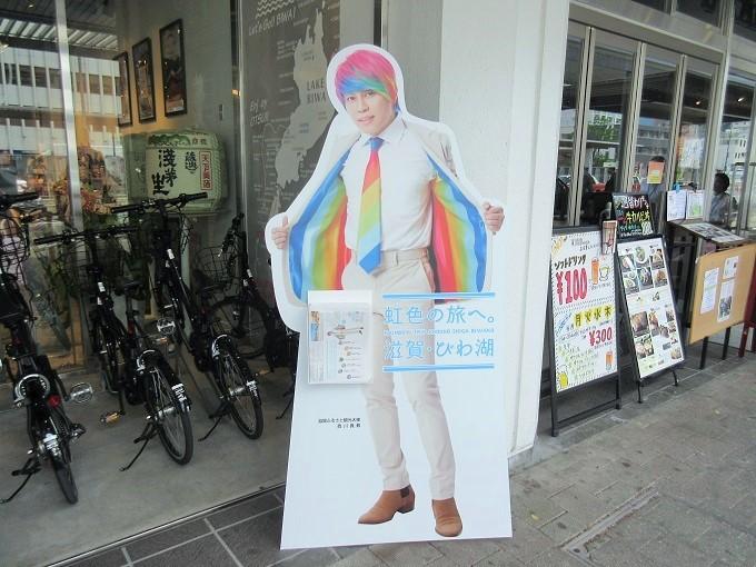 虹色の旅へ。の西川貴教パネル