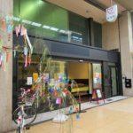 滋賀短大ベーカリー塾「夏のデザートスペシャル」に行ってきました(2018年7月)