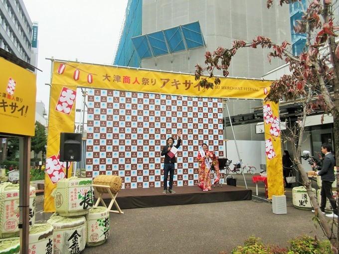 アキサイ2018ステージ