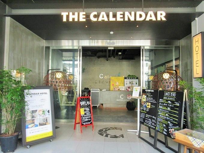 ザ・カレンダーの外観