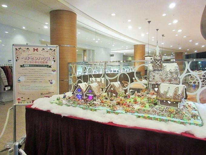 びわ湖大津プリンスホテルのクリスマスの飾り