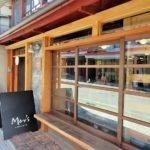 大津百町スタジオが古民家カフェ「MOV'S town&coffee」としてオープン!