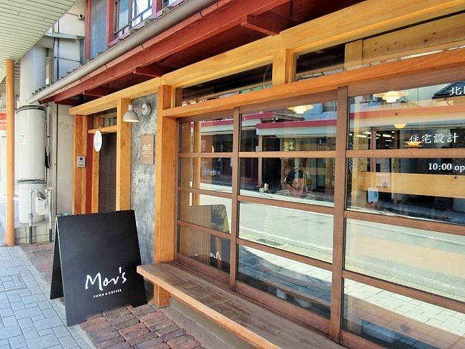 MOV'S(town&coffee)外観