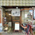 大津市中央・丸屋町商店街「津ノ清」のおでん定食(800円)