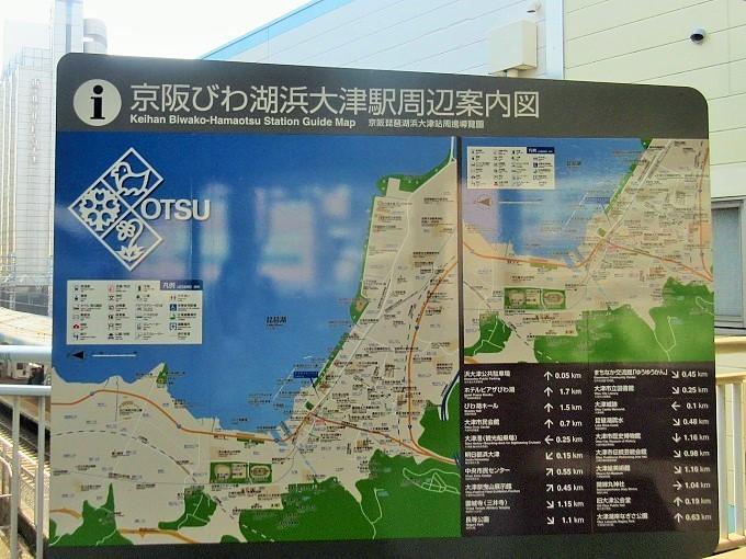 びわ湖浜大津駅の周辺案内図