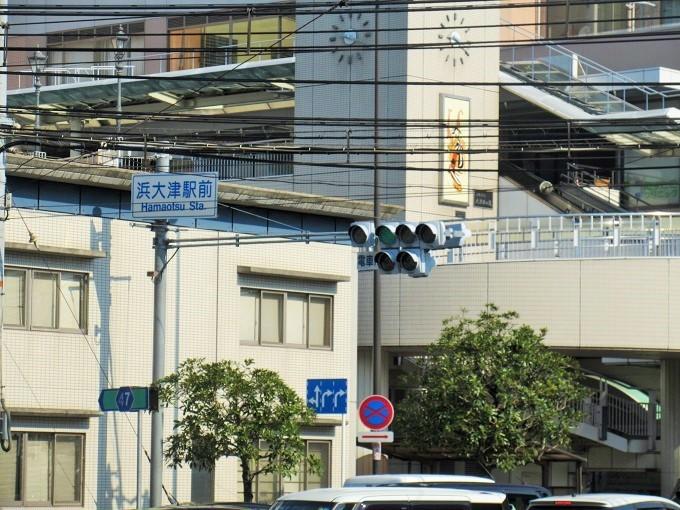 浜大津駅前交差点
