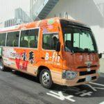 2019年3月1日運行開始!ピエリ守山の無料シャトルバスに乗ってきました