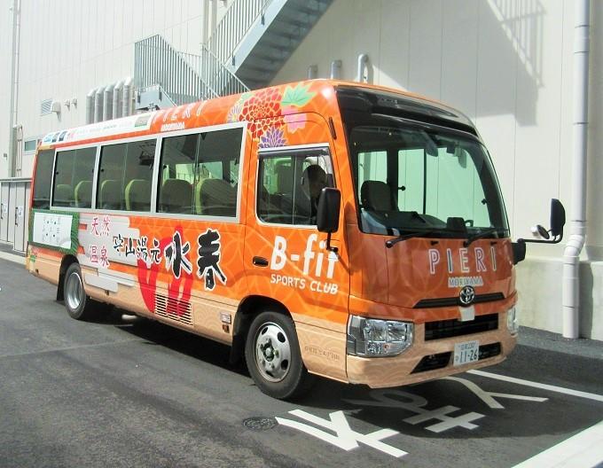 ピエリ守山のシャトルバス