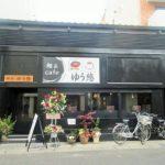 大津市中央「麺&カフェ ゆう悠」がオープン!ランチセット(850円)を食べてきた