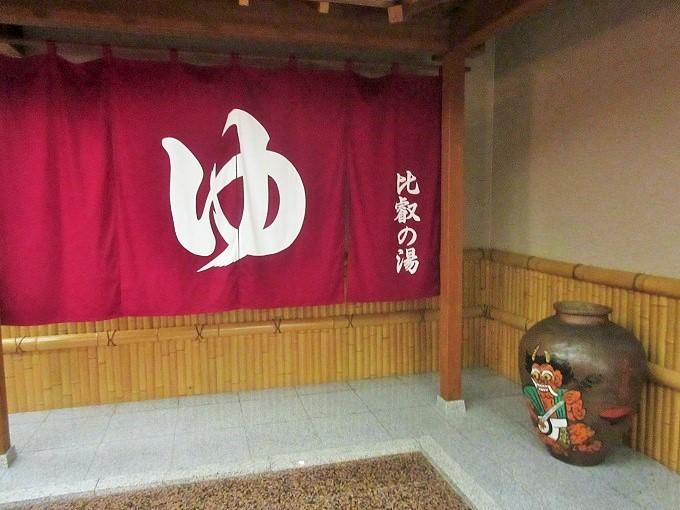 琵琶湖グランドホテルの温泉入り口