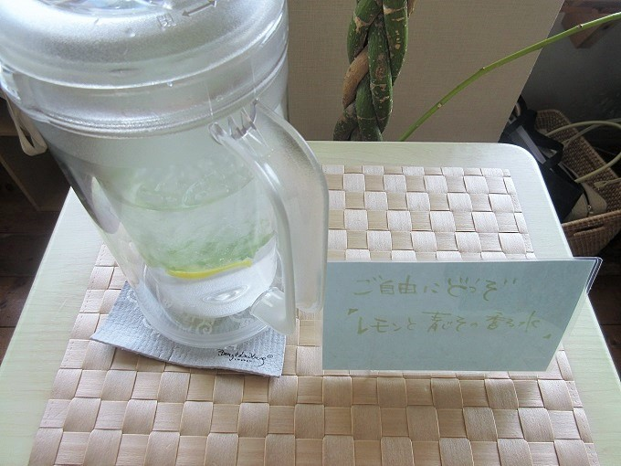 madocafeの水