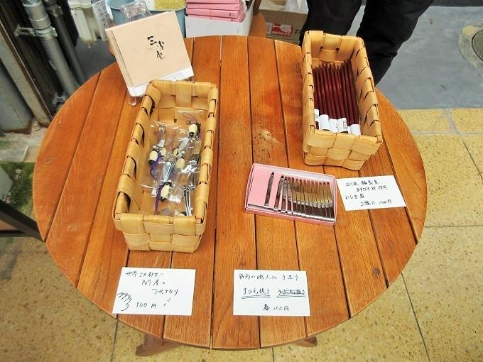三省堂の100円商品