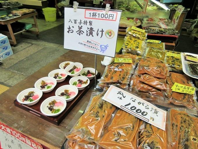 八百与の100円商品