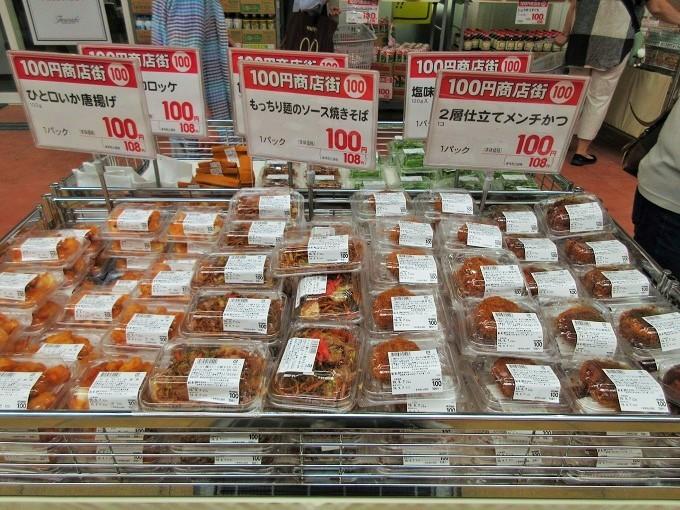 平和堂の100円商品