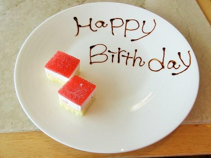 琵琶湖ホテルの誕生日ケーキ