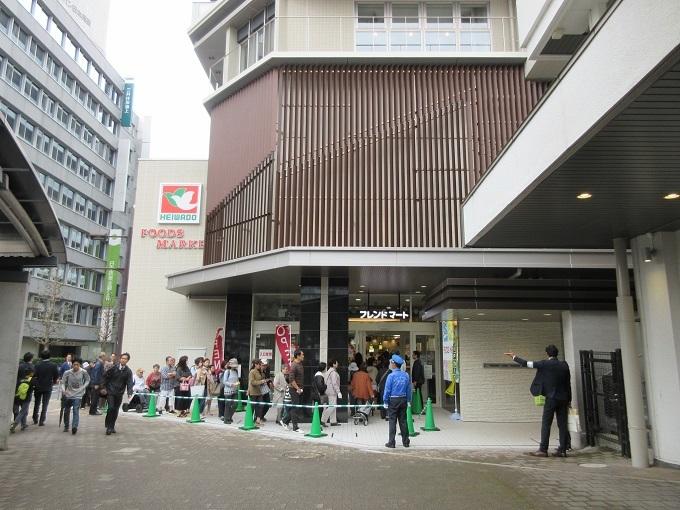 フレンドマート大津駅前店